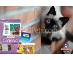 Cat Food Versele Laga Classic Variety 4kg Offer